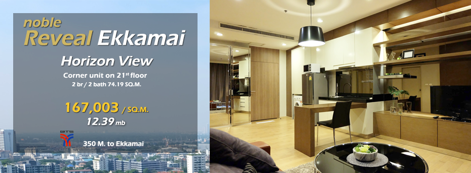 Noble-reveal-condominium-for-sale-Ekkamai-bts-sukhumvit-2bedroom-1519574