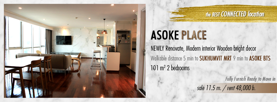 Asoke Place Condominium for Rent and Sale