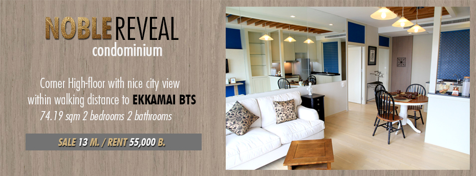 noble-reveal-condominium-for-sale-ekkamai-thonglor-bts-sukhumvit-1517350