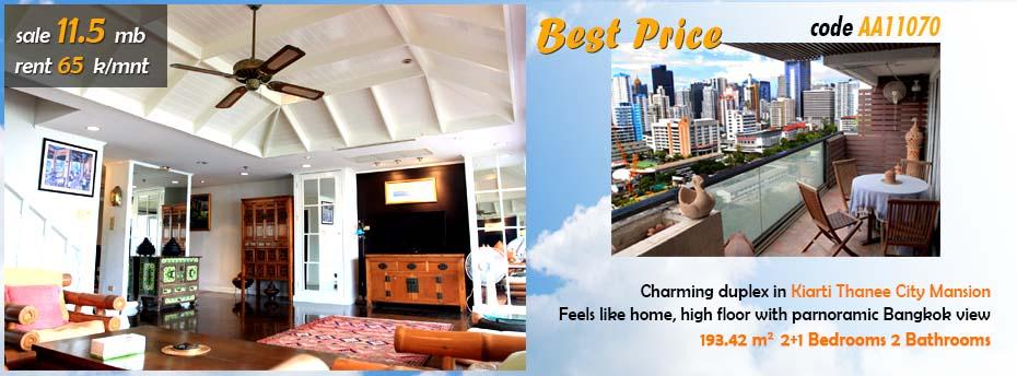 Kiarti Thani Condominium for SALE Good Price