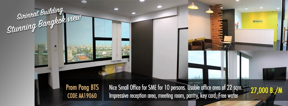 office-bangkok-showroom-shops